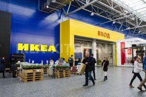 Вход в магазин ИКЕА Белая Дача
