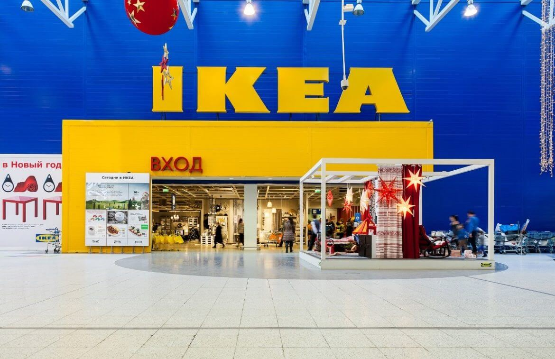 Магазин ИКЕА Парнас
