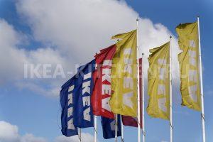 Флаги ИКЕА Парнас