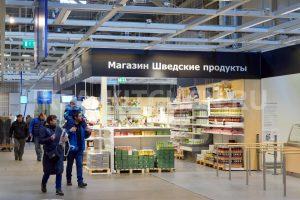 Шведские Продукты в ИКЕА Парнас