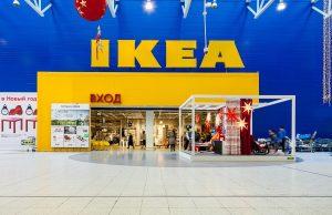 Магазин ИКЕА в Нижнем Новгороде