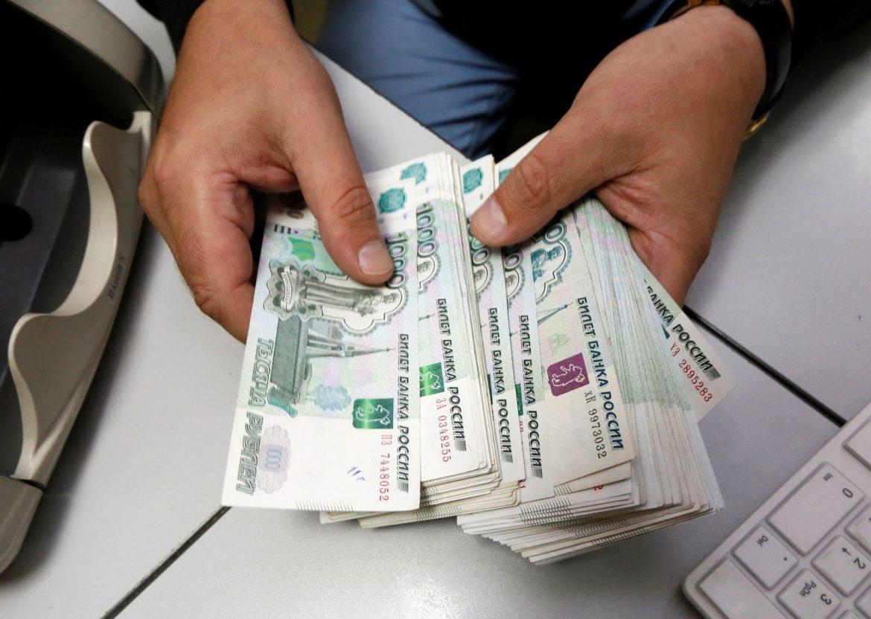 Перевод денег в России