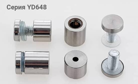 Дистанционные держатели серии YD648